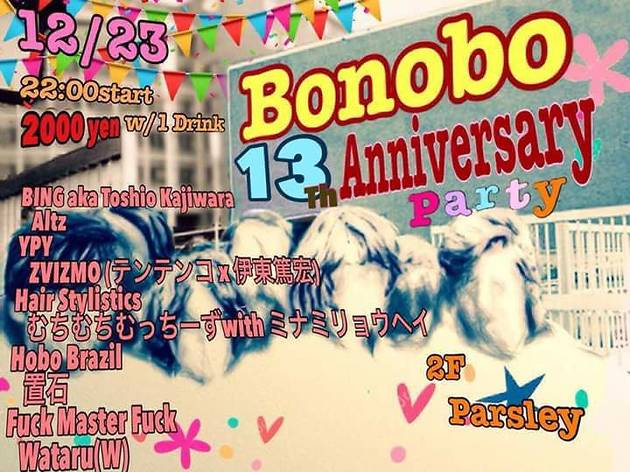 bonobo 13th Anniversay party!!