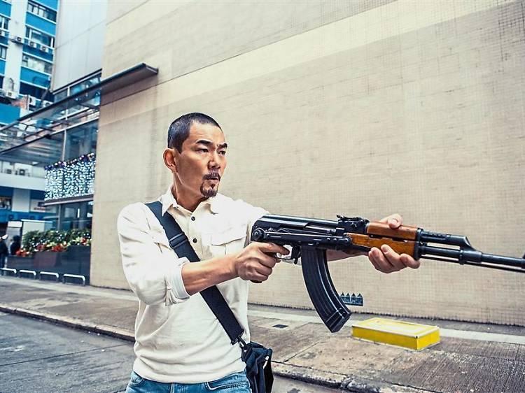 Hong Kong is a heavily armed society