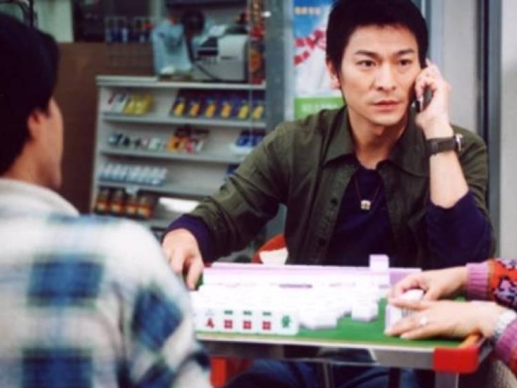 Hongkongers have magical gambling abilities