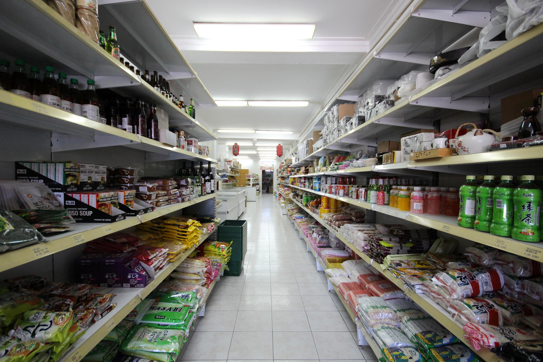 Supermercado Chen
