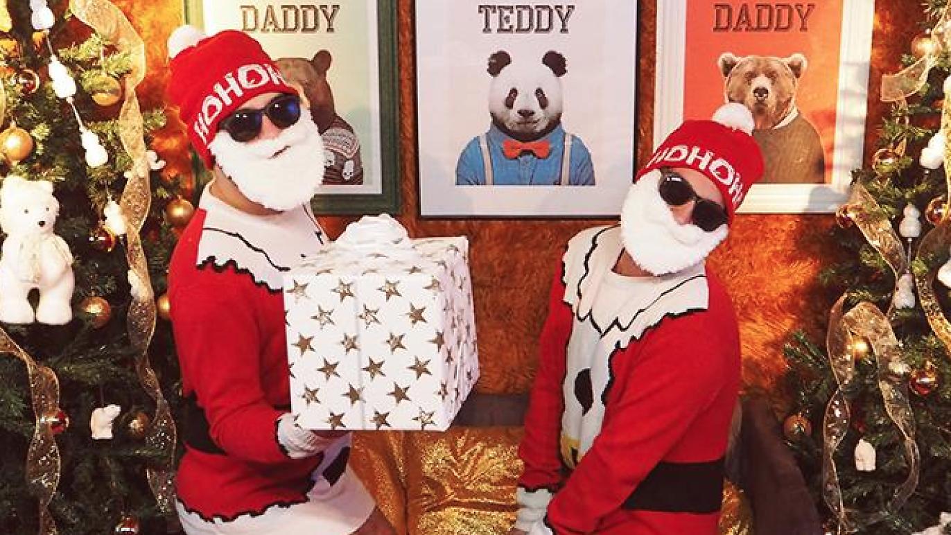 PopAir Nadal