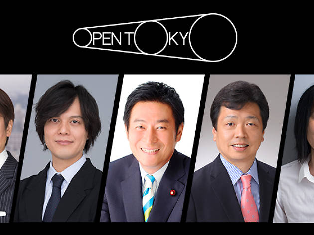 PEN TOKYO LIVE 2018 「ナイトタイムエコノミーが日本経済を動かす」