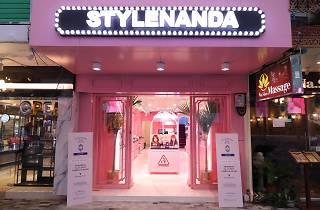 Stylenanda Pink Hotel Bangkok