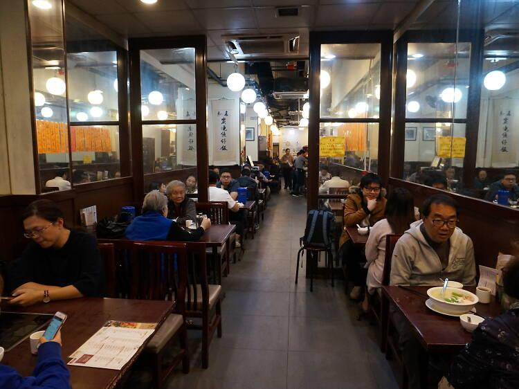 Sheung Hei Claypot Rice(嚐囍煲仔小菜)