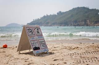 Surfing at Tai Long Wan