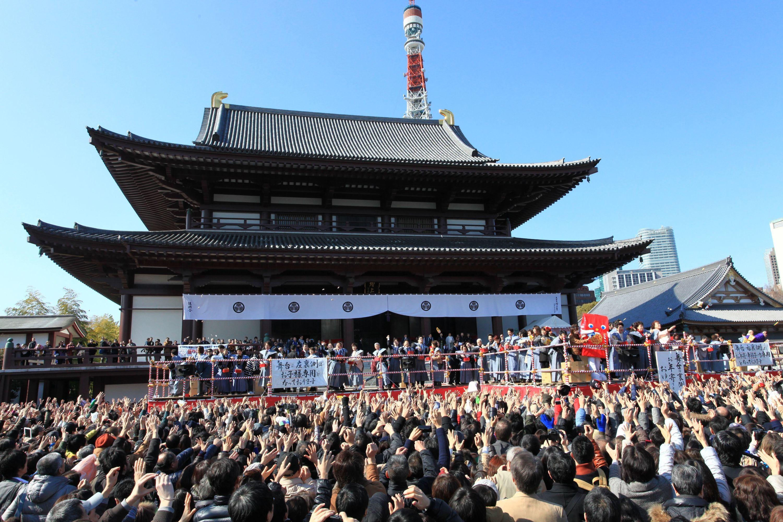 Setsubun at Zojoji | Time Out Tokyo