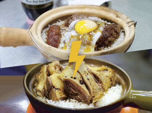 Claypot rice battle