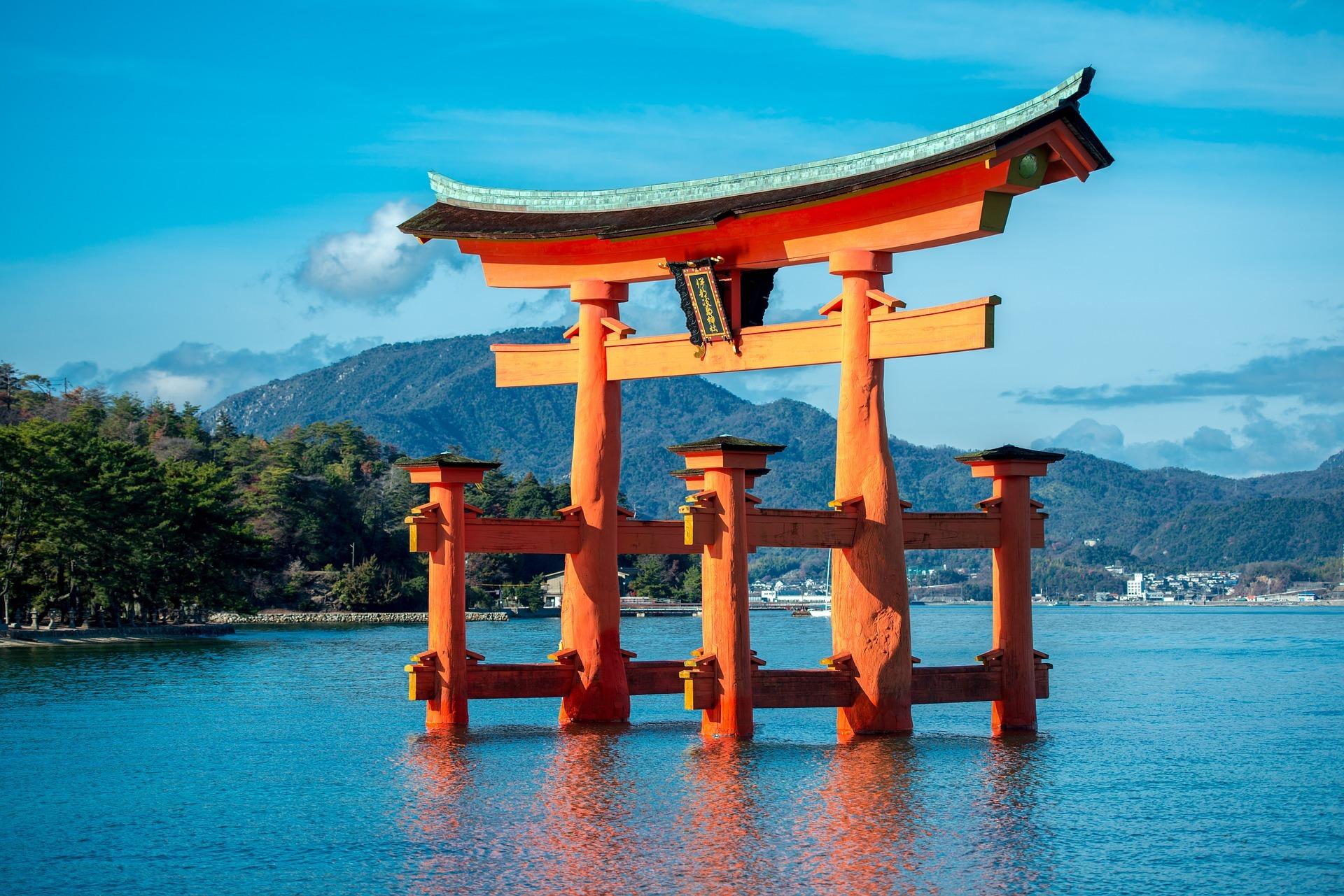 Hiroshima   Time Out Tokyo