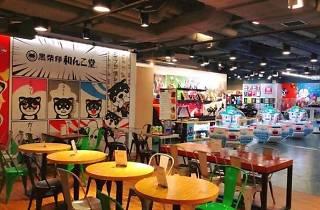 Comics Park and Café