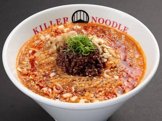 Killer Noodle Tsujita