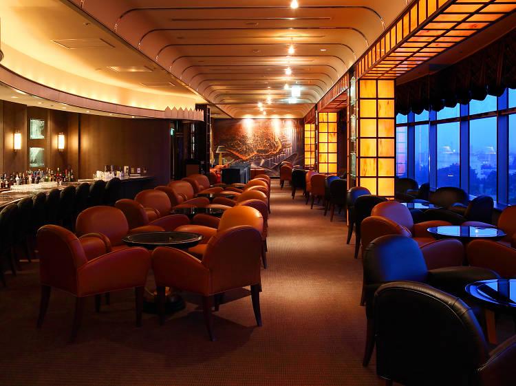Lounge Dakota