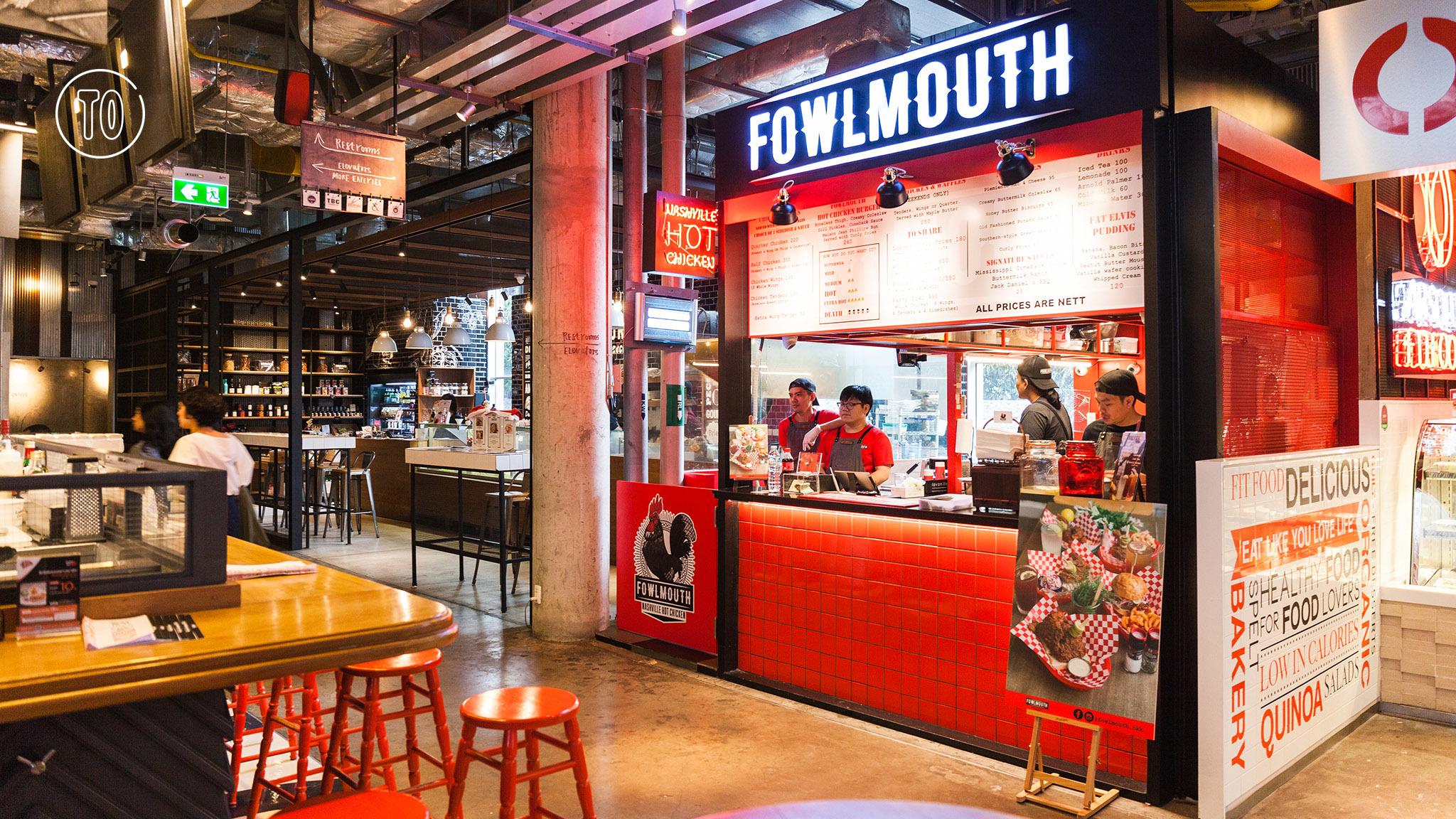 Fowlmouth