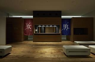 Hisamatsu-yu | Time Out Tokyo