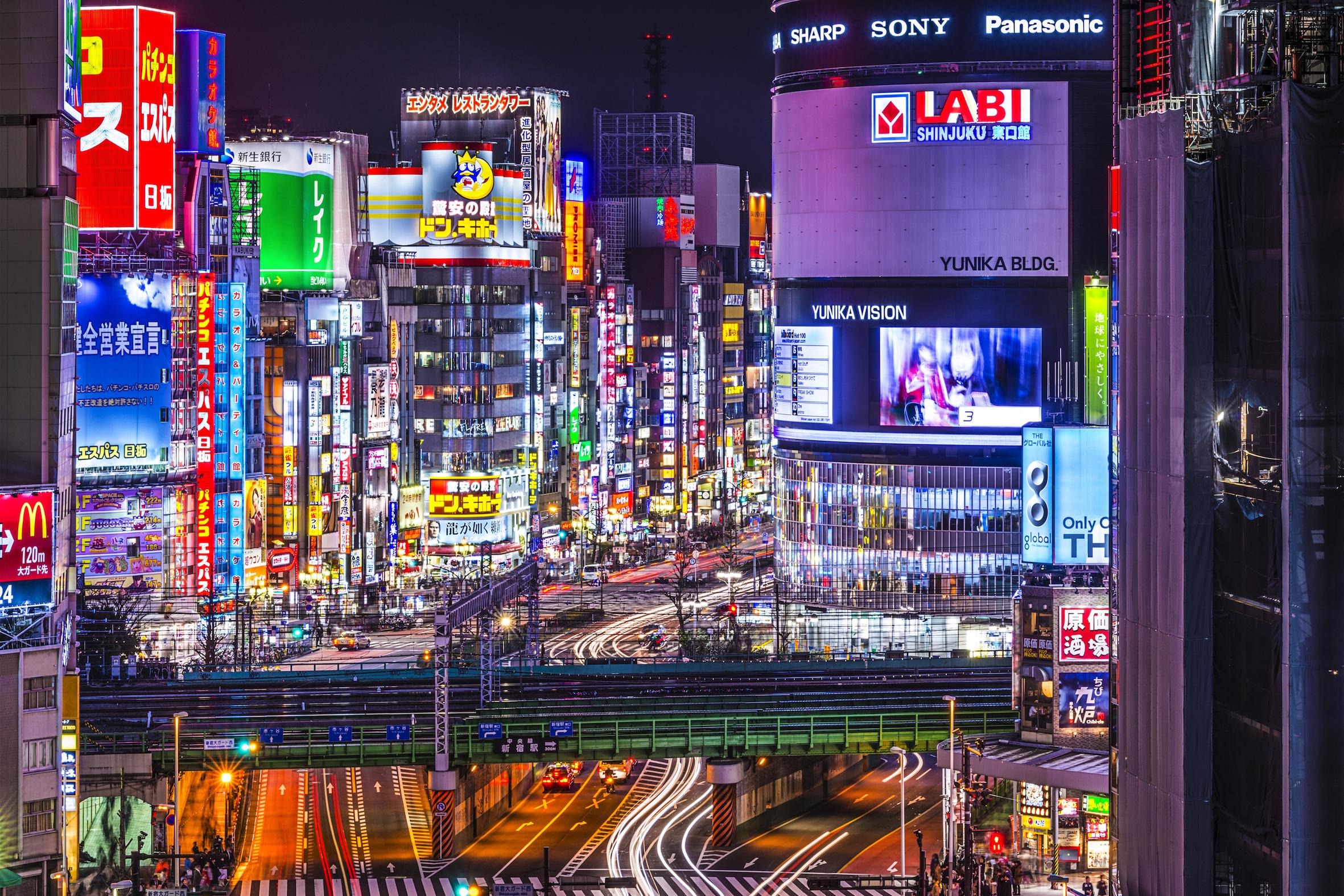 One day in... Shinjuku