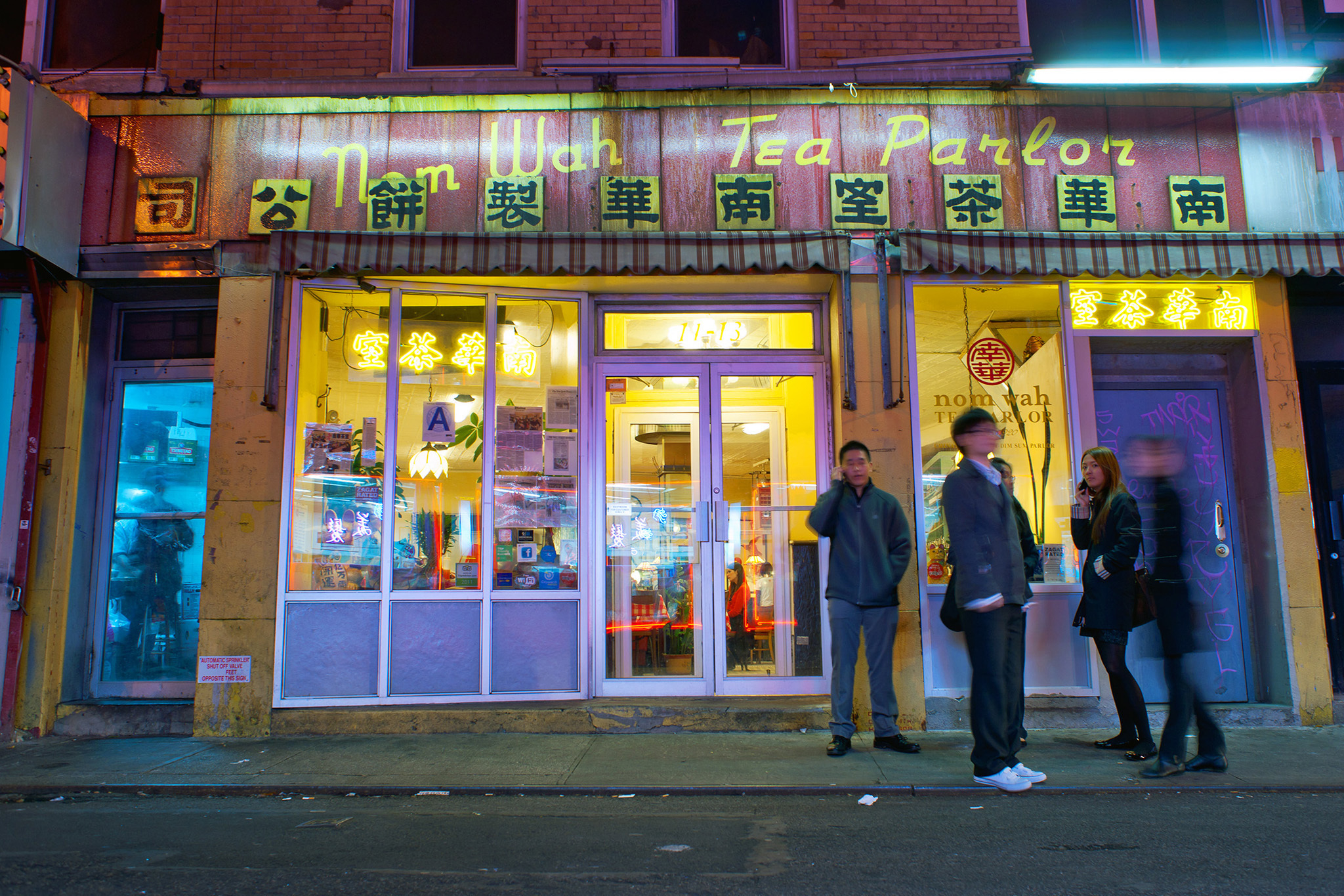 Three places you must visit in Chinatown