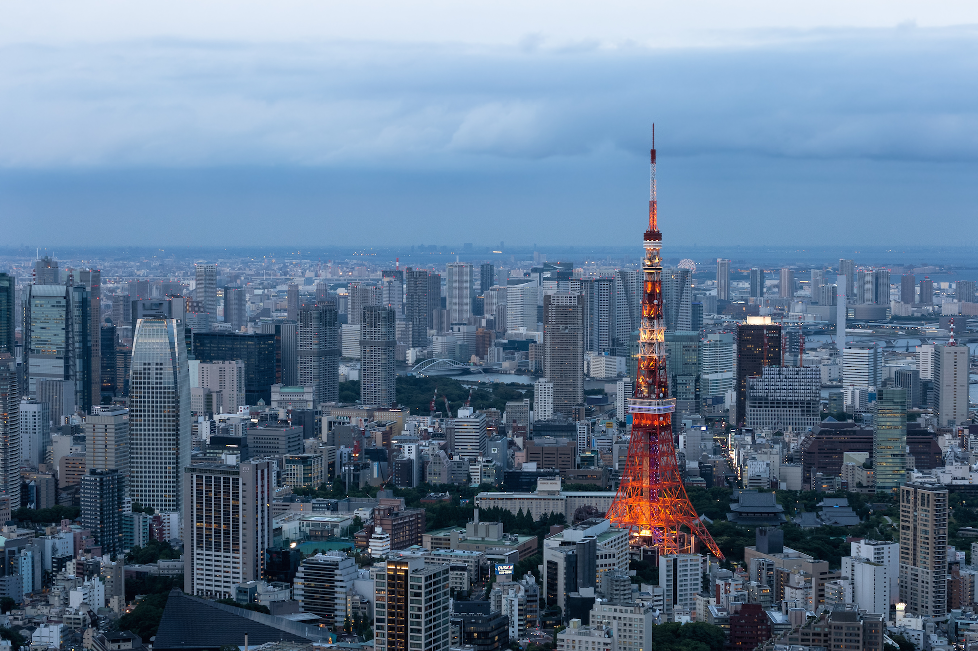 Tokyo is the seventh most liveable city in the world