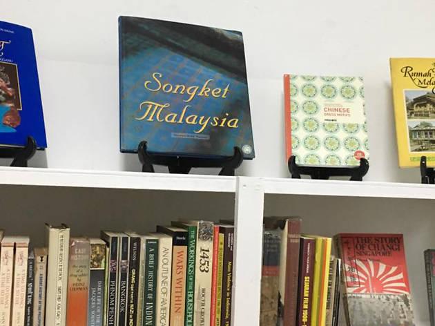 Balai Buku Raya