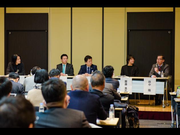 OPEN TOKYO LIVE 2018 「ナイトタイムエコノミーが日本経済を動かす」