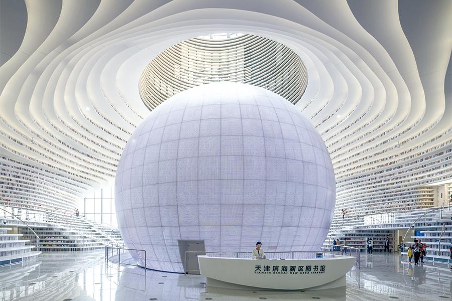 Biblioteca Tianjin
