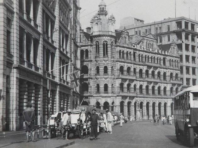 Old Hong Kong post office