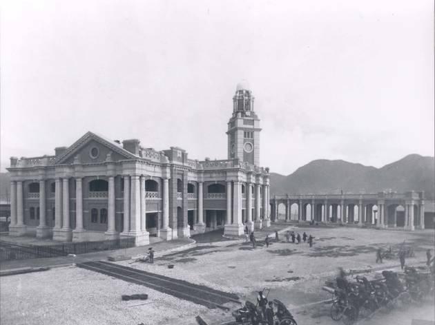 Kowloon-Canton Railway Terminus