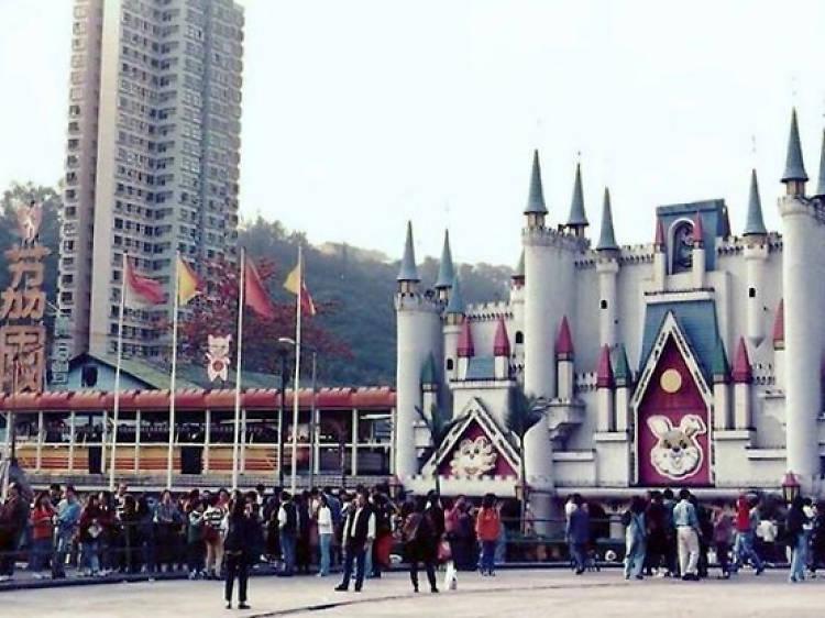 Lai Yuen Amusement Park