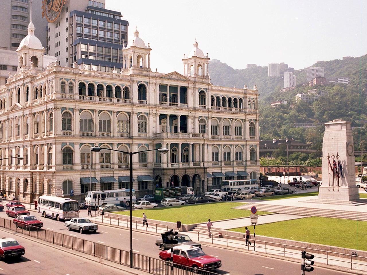 Old Hong Kong Club Building