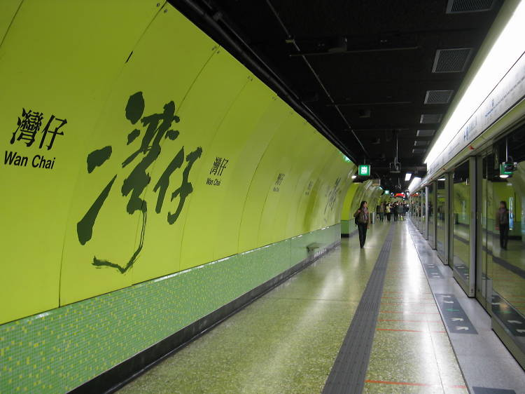 On the MTR between Admiralty and Wan Chai