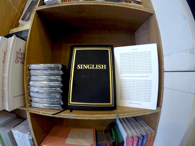 Because of Singlish