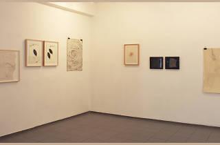 Givon Gallery