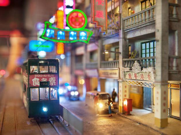 Olympian City CNY miniature