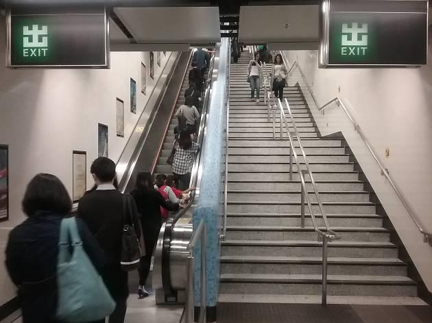 MTR escalator
