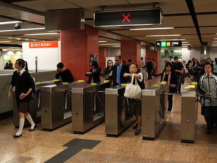 Ticket barrier hold-ups