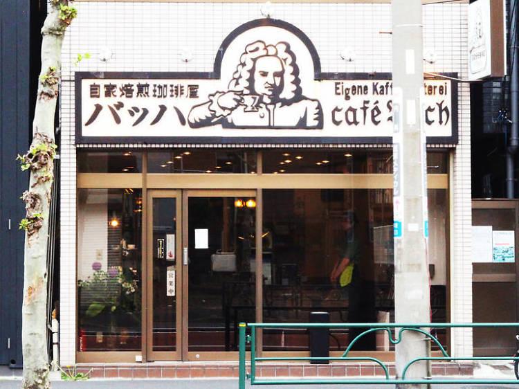 巴哈咖啡館 Café Bach