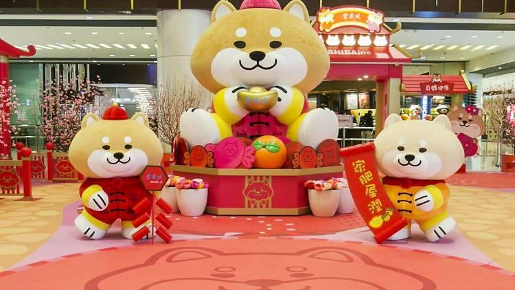 Maritime Square Chinese New Year