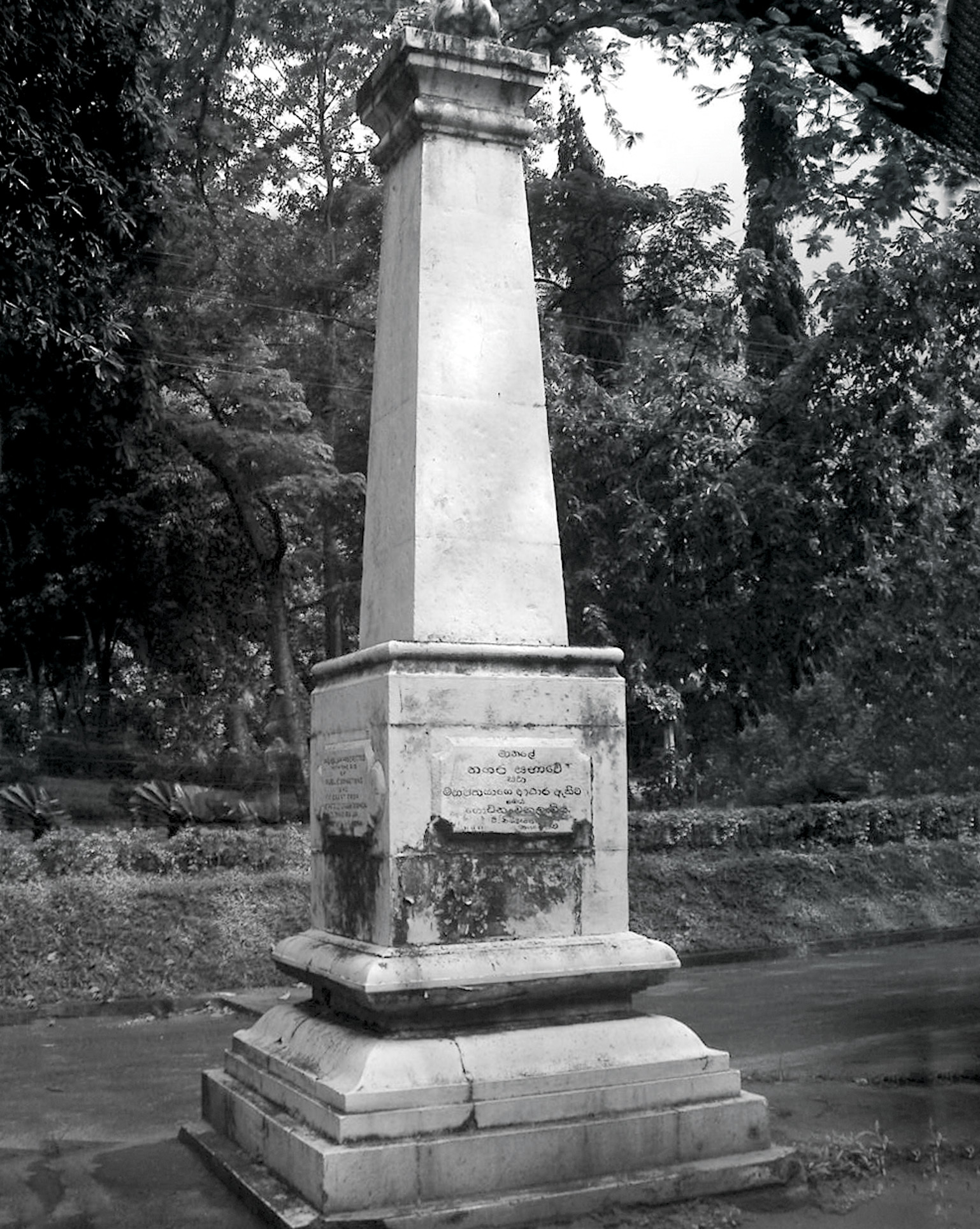 The Matale Rebellion Memorial