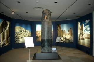The Ancient Orient Museum