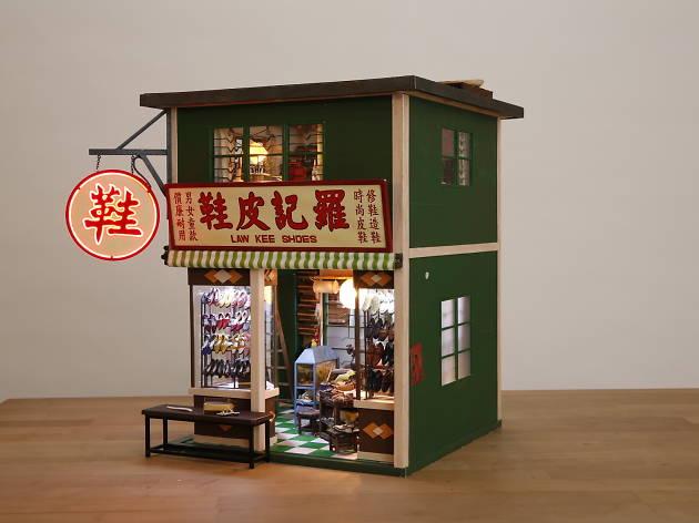 Feature of HK – CNY Miniature Exhibition @ Olympian City, 喜.細看香港新春微型藝術展@奧海城