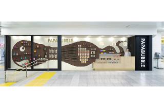 パパブブレ ルミネエスト新宿店