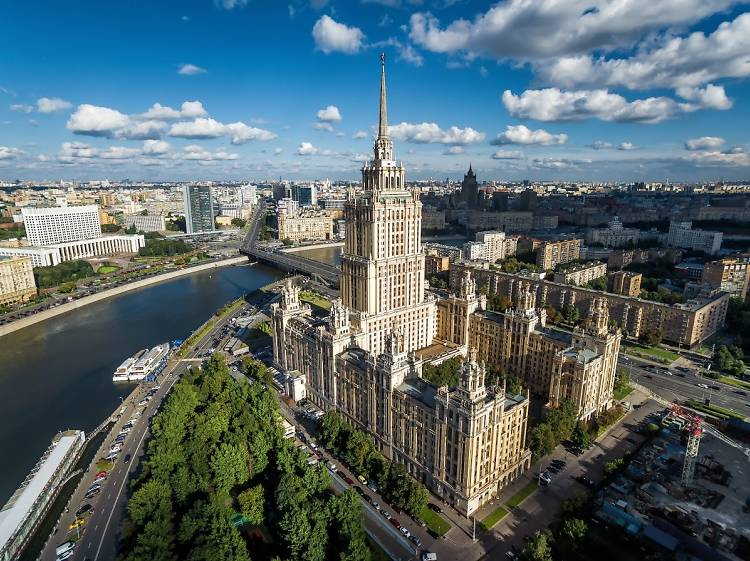 Moscú: 110.2 puntos