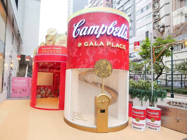 Gala Place Campbell