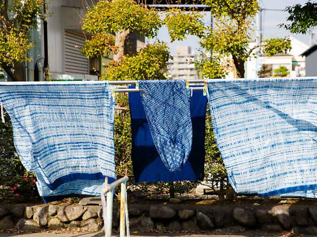 藍染工房 壺草苑