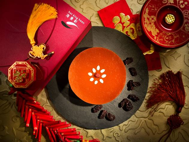 Hoi King Heen CNY Pudding
