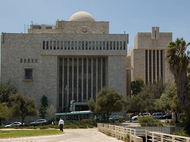 Great Synagogue (Tel Aviv)