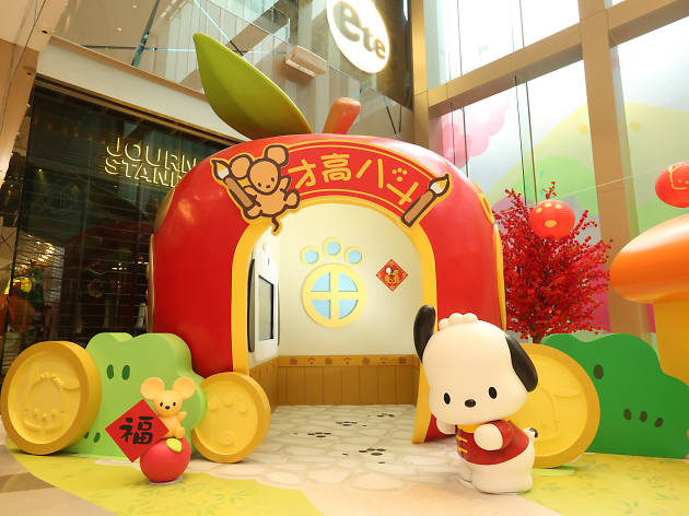 Pochacco The One Chinese New Year 2018