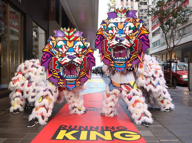 彩獅「King」城慶新春︰Fashion Walk