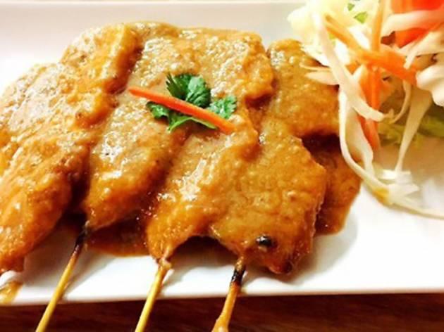 Thai Zaap