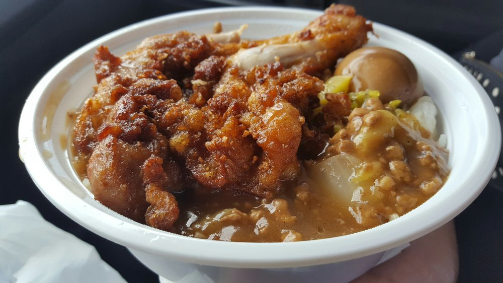 Hua Ji Pork Chop Fast Food