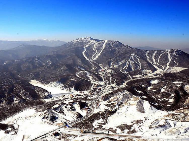 Yabuli International Ski Resort, Heilongjiang, China