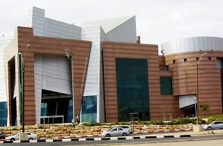 Beersheba Performing Arts Center